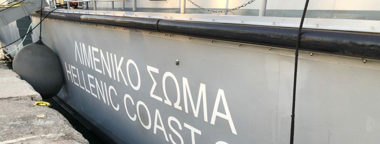 Bild von einem Boot mit Schriftzug